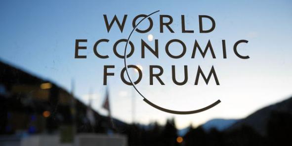 Le nouvel hôtel Intercontinental où a eu lieu la soirée de clôture du Forum de Davos