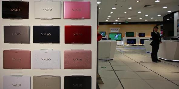 Les ordinateurs Vaio pourraient disparaître des étalages de nombreux pays