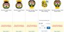 Capture d'écran de Marmite en rupture de stocks sur le site de Tesco le 13 octobre 2016