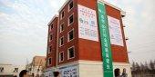 Immeuble 3D Sinzhou