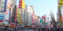 N°1: Tokyo