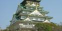 N°2:Osaka