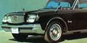 Toyota Century - 1967