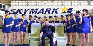 Skymark Airlines jupes