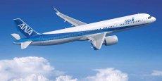 All Nippon Airways est l'un des clients de l'A321neo