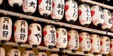 Aujourd'hui, le secteur touristique japonais se porte mieux que jamais.