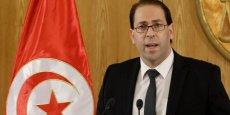 Le gouvernement de Youssef Chahed mise sur la conférence internationale sur l'investissement qui a lieu à Tunis jusqu'au 30 novembre