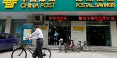 La Postal Savings Bank of China, la plus grande banque chinoise en nombre d'agences (40.000) capitalise 385 milliards de dollars hong-kongais, soit 50 milliards de dollars (45 milliards d'euros).