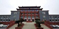 L'université de Sishuan est le premier établissement d'enseignement supérieur à mener ce projet pilote en Chine.