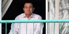 Hosni Moubarak, à la fenêtre de sa chambre d'hôpital