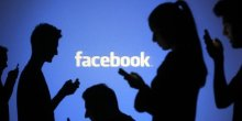 Facebook, a suivre sur les marches americains
