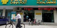La banque chinoise psbc va entrer en bourse