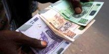 RDC Franc
