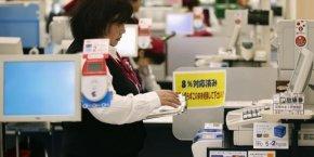 En termes de productivité, le Japon se classe 20e parmi les membres de  l'OCDE.