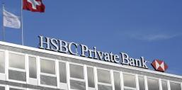 Une filiale de HSBC inculpée en Belgique pour fraude fiscale