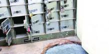 89 coffres de la Punjab National Bank ont été vidés par les malfaiteurs.