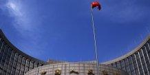 Nouvelle baisse des taux de la banque centrale de chine