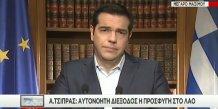 Le Premier ministre grec Alexis Tsipras le 1er juilelt sur Skai TV