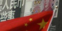 Chine, yuan, renminbi, monnaie, billet, drapeau, finance, fusions-acquisitions, croissance, banque, Pékin,