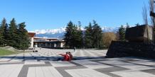 Grenoble Université