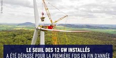 Le secteur de l'éolien en France se porte bien avec le seuil des 12 GW dépassé en 2016.