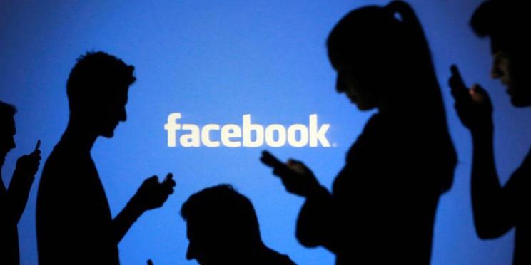 Facebook fait un (petit) pas vers la protection des données