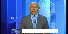 La décision a été officialisée par communiqué lu à la RTNC suivi des explications du directeur de cabinet de Félix Tshisekedi, Vital Kamerhe.