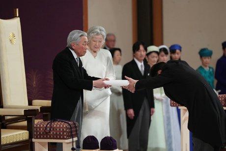 Akihito, Japon