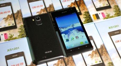 Le smartphone Arirang