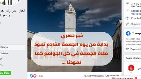 fake priere tunisie