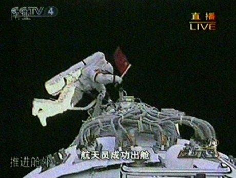 Chine, espace, spatial