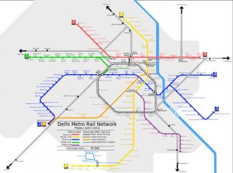 Station du métro de Delhi
