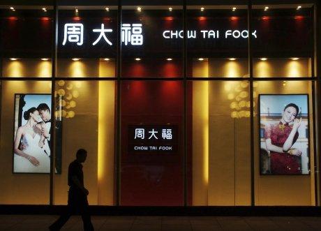 Chow Foo Tai Fook