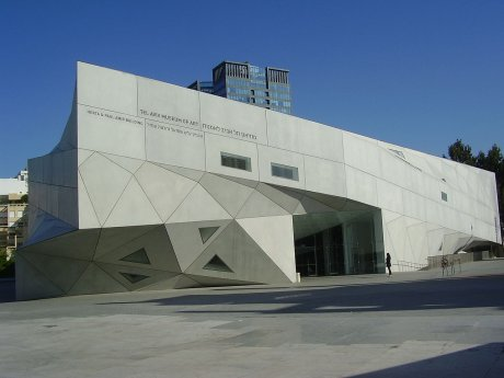 Tel-Aviv Museum of Arts