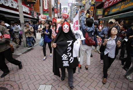 Grève fast food japon