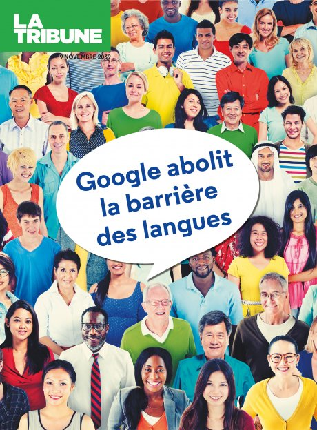 Une - Universal Translator Babel