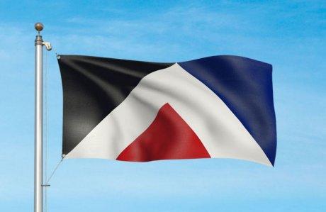 Cinquième drapeau