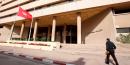 banque centrale de Tunisie BCT