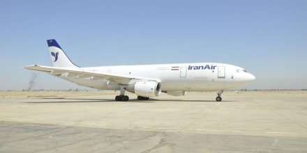 Iran air commande 40 appareils atr 72-600