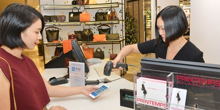 Alipay Printemps paiement