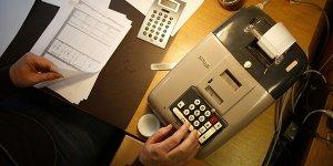 calcule dossier entreprise fiscalité