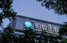 Ant Financial Alipay Alibaba