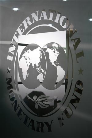 LE FMI encore très riche
