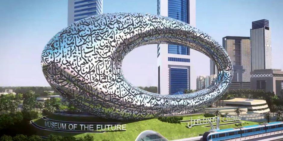Architecture six projets dingues en construction diaporama for Architecture du futur
