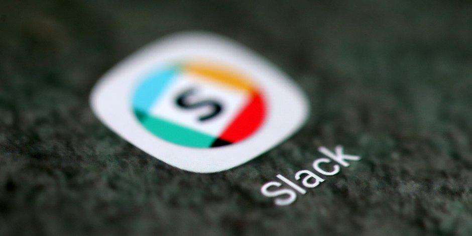 La messagerie d'entreprise Slack lève 250 millions de dollars