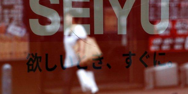 Walmart se retirerait du japon en vendant seiyu[reuters.com]