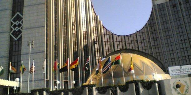 La BIDC regroupe : le Bénin, le Burkina Faso, le Cap Vert, la Côte d'Ivoire, la Gambie, le Ghana, la Guinée, la Guinée Bissau, le Libéria, le Mali, le Niger, le Nigeria, le Sénégal, la Sierra Leone et le Togo. Son siège est à Lomé, la capitale du Togo.