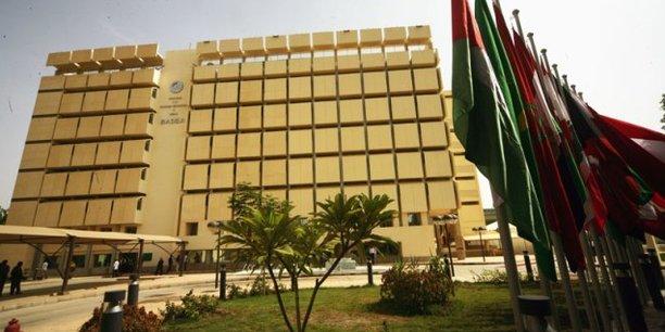 Le siège permanent de la Banque arabe pour le développement économique de l'Afrique à Khartoum, la capitale du Soudan.