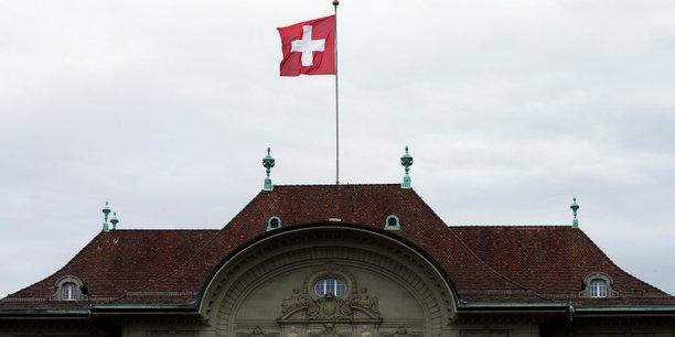 La Banque nationale suisse (BNS) a essuyé une perte d'environ 6,8 milliards d'euros sur les trois premiers trimestres 2018, contre un bénéfice de 33,7 milliards de francs suisses sur la même période en 2017.