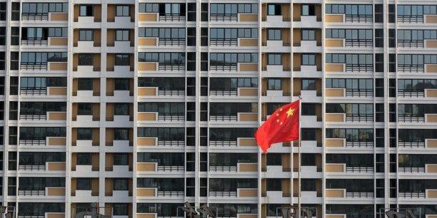 Chine: la bombe a retardement du credit adosse aux actions[reuters.com]